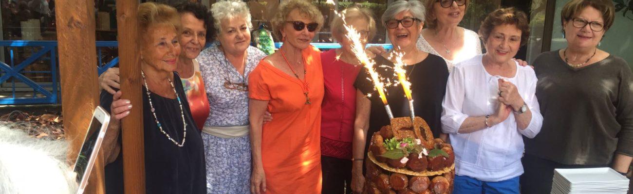En avant-première : les 50 ans de la Coopération Féminine